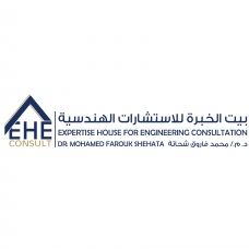 Expertise House for Engineering Consultations
